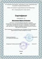 result_Шаг-навстречуМаслакова