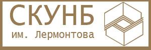 скунб