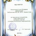 _20181228_08200107